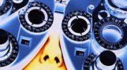 Optik Fizyoloji