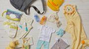 Bebek Eşyaları ve İhtiyaçları