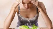 Anoreksiya Hastalığı ve Tedavisi