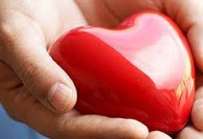 Kalp İltihabı Nedir Neden Olur Tedavisi